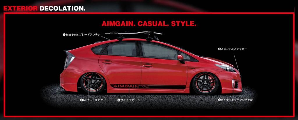aimgain-prius-type-5-2-1024x415