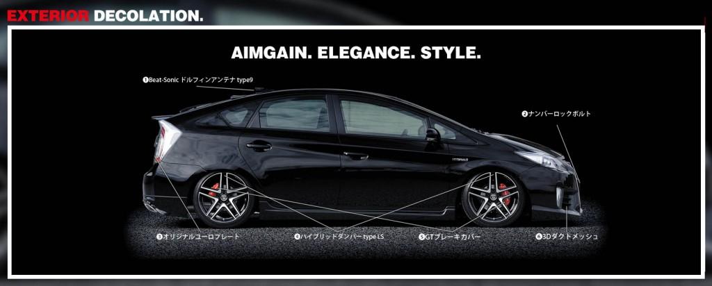 aimgain-prius-type-5-3-1024x412
