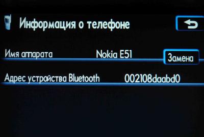 rx350R_10